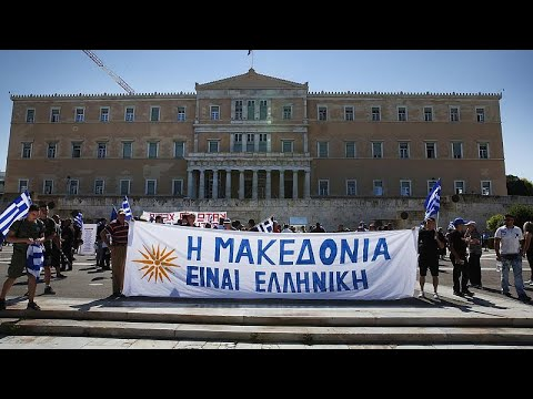 Συλλαλητήριο στο Σύνταγμα: «Kάτω τα χέρια από τη Μακεδονία»…