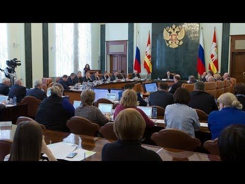 Не пропустите! В прямом эфире областное совещание губернатора Бориса Дубровского с главами муниципалитетов