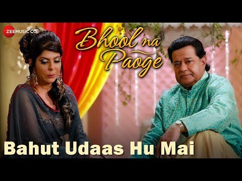 Bahut Udaas Hu Mai - Break Up | Bhool Na Paoge | D