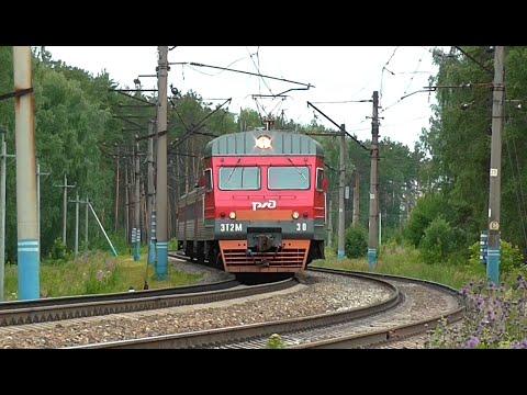 ЭТ2М-030 сообщением Екатеринбург - Каменск-Уральский