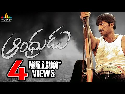 Andhrudu Telugu Full Movie | Telugu Full Movies | Gopichand, Gowri Pandit
