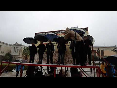 Video - Μαζική και μαχητική παν/κη διαδήλωση συνταξιούχων παρά τις αντίξοες καιρικές συνθήκες