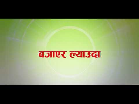 Video आजकलका केटिहरूको छाडापन / hot and sexy nepali short movie download in MP3, 3GP, MP4, WEBM, AVI, FLV January 2017