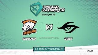 Virtus.pro vs Secret, Super Major, game 2, part 1 [Maelstorm, Jam]