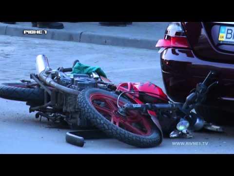 У Березному в ДТП постраждав мотоцикліст [ВІДЕО]