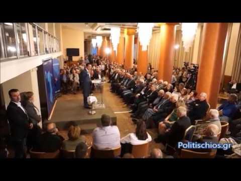 Άδ. Γεωργιάδης: Οι Αριστεροί πρέπει να είναι στις φυλακές