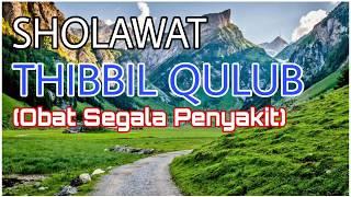 Video SHOLAWAT THIBBIL QULUB Lirik (Obat Dari Segala Penyakit) MP3, 3GP, MP4, WEBM, AVI, FLV September 2019