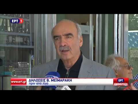 Ευ. Μεϊμαράκης: Ο κ. Τσίπρας δεν έχει άλλη ανοχή από τους πολίτες