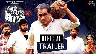 Video Kuttanpillayude Sivarathri Trailer | Suraj Venjaramoodu, Biju Sopanam, Srindaa | Jean Markose | HD MP3, 3GP, MP4, WEBM, AVI, FLV April 2018