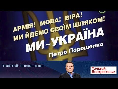 Замерзающая без тепла и горячей воды Украина пытается расколоть русское православие.