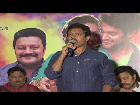 Chuttalabbayi Movie Success Meet || Aadi, Namitha Pramod, Sai Kumar || Shalimar Trailers
