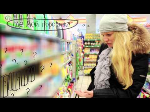 Электронные документы в ритейле Контур.EDI+Диадок (видео)