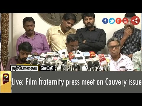 Live-Nadigar-Sangam-Press-meet-on-Cauvery-issue-Full-Video