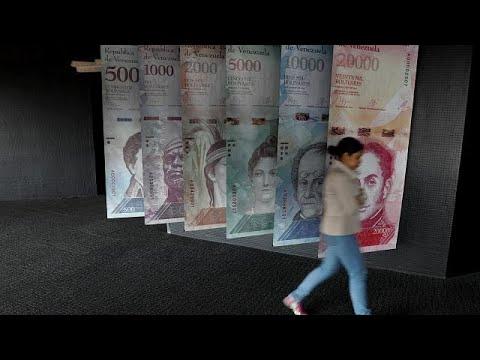 Κάνοντας… τέχνη με το εθνικό νόμισμα της Βενεζουέλας