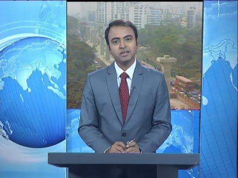 09 Am News || সকাল ০৯ টার সংবাদ || 23 January 2020  | ETV News