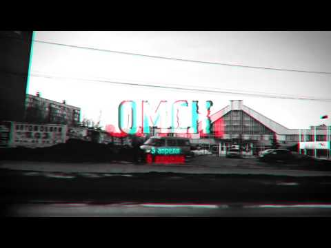 Серёжа Местный - видеоприглашение (апрель 2017) (видео)