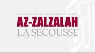 99- Az Zalzala - Tafsir bamanakan par Bachire Doucoure Ntielle