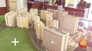 ሰሞኑን አዲስ በፀሐይ ሪል እስቴት/Semonun Addis visits Tsehay Real Estate