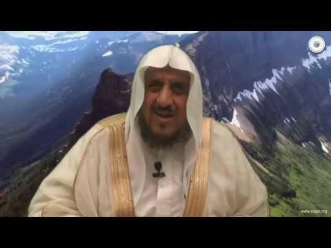 ضيقاً حرجاً - فضيلة الدكتور/ عبدالله بن عبدالعزيز المصلح