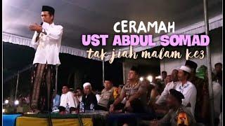 Video Ceramah Malam ke 3 [Ibu Ust Abdul Somad Meninggal] di Sei Silo Asahan SUMUT !? MP3, 3GP, MP4, WEBM, AVI, FLV Maret 2019