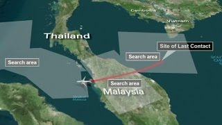 Video Possible MH370 debris found after nearly 17 month search MP3, 3GP, MP4, WEBM, AVI, FLV November 2018