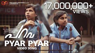 Video Pyaar Pyaar Video Song | Parava | Soubin Shahir | Rex Vijayan | Anwar Rasheed Entertainment MP3, 3GP, MP4, WEBM, AVI, FLV Oktober 2017