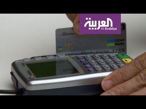 العرب اليوم - شاهد: كيفية التعامل مع عبء الأقساط والمستلزمات الدراسية