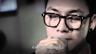 ปรากฎตัว [Official Lyrics Video]