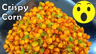 Crispy Corn Recipe (Sweet Corn Recipe) Restaurant style in Telugu - Chatpata | Indian Tea time snack