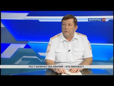 Виктор Григоров, начальник УГИБДД УМВД России по Волгоградской области