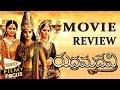 Rudhramadevi Telugu Movie Review || Anushka Shetty, Allu Arjun, Rana, Gunasekhar