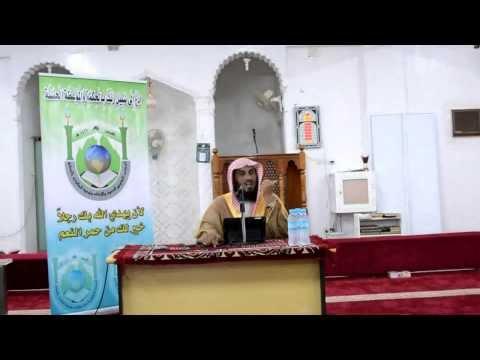 محاضرة عن الفتن بجامع الحقو -الجزء الثاني