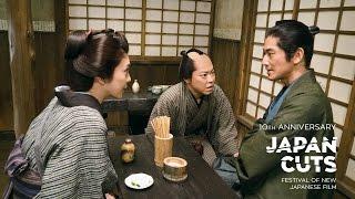 The Magnificent Nine  Japan Cuts 2016