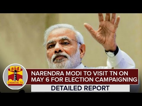 TN-Elections-2016--Narendra-Modi-to-Visit-Tamil-Nadu-on-May-6-for-Election-Campaigning--Thanthi-TV