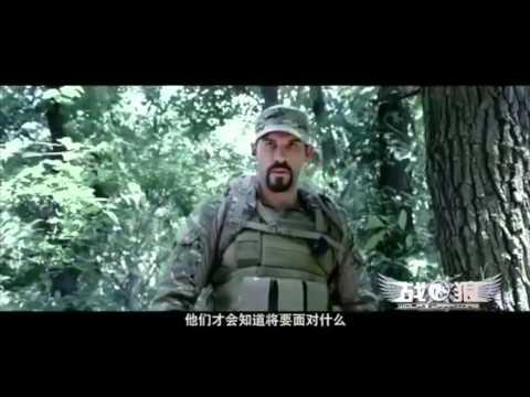 Wolf Warriors Trailer 4 - Scott Adkins Wu Jing