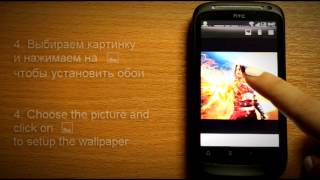 HD Wallpapers for Android YouTube video
