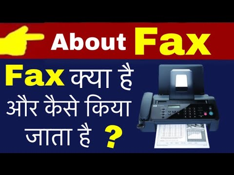 What is Fax in hindi   How Fax Machine works   Fax कैसे किया जाता है   Technical Alokji