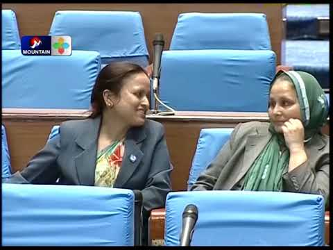 (संसदमा नीति तथा कार्यक्रम माथि बहस ... 3 min  23 sec)