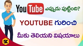 Checkout Telugu Geeks Channel and Subscribe :https://www.youtube.com/channel/UCPLCQxD153t7OdWDwAslgGg