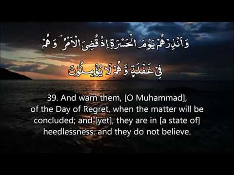 Maryam - Breathtaking recitation of Surah Maryam (19th Chapter of The Holy Quran) by Sheikh Mishary bin Rashid Alafasy. This recitation was recorded in Taraweeh of 14...