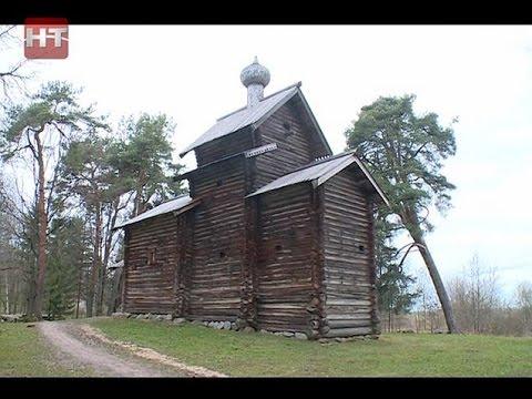 Новгородский музей-заповедник пригласил журналистов в Витославлицы