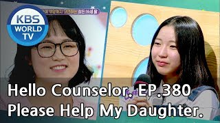 Video Her pain was hidden behind her smile..[Hello Counselor ENG,THA/2018.9.17] MP3, 3GP, MP4, WEBM, AVI, FLV Januari 2019