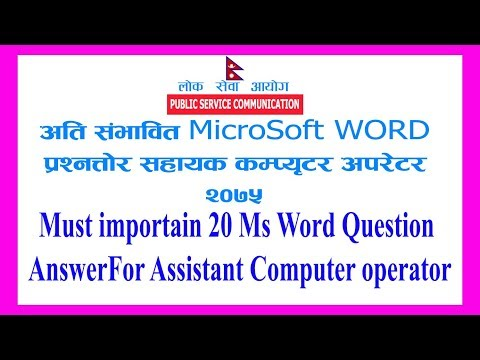 (Assistant Computer Operator Exam 2075 For 20 Most Important MS-Word Question Answer. - Duration: 8 minutes, 38 seconds.)