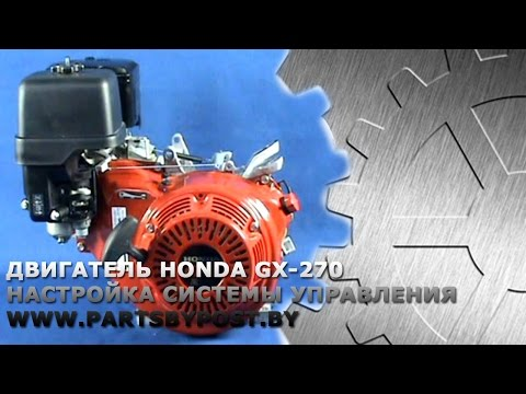 Хонда 270 мотор фотография