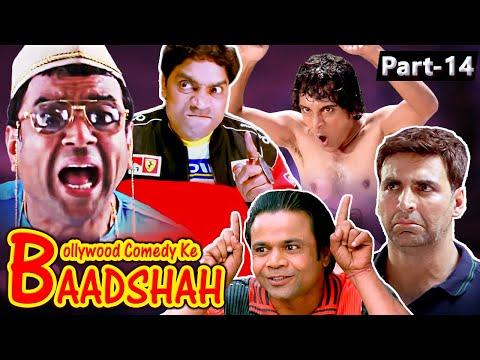 Best of Comedy Scenes | Bollywood Comedy Ke Baadshah | Phir Hera Pheri - Dhamaal - Bhagam Bhag