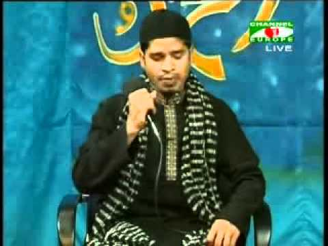 ishaque - Bangla Naat-E Rasool SAW by Ishaque Ahmed on Madinar Sur.