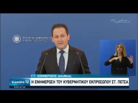 Ενημέρωση κυβερνητικού εκπροσώπου   04/02/2020   ΕΡΤ