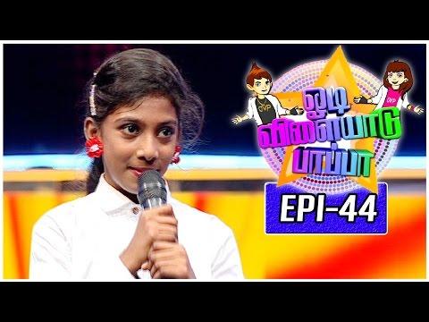 Odi Vilayadu Pappa | Season 5 - #44 | Shakthi Poorni - Dance Show | 24/11/2016
