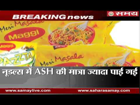 Maggi once again failed in Barabanki