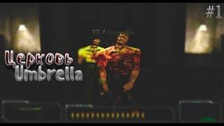 Resident Evil: Gun Survivor прохождение на сложном. Путь А Серия 1: Церковь Umbrella